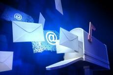 Вручную зарегистрирую 25 почтовых ящиков mail. ru с номером телефона 3 - kwork.ru