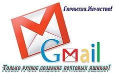 Зарегистрирую 500 почтовых ящиков mail. ru за 1 кворк 38 - kwork.ru