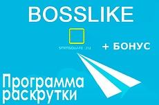 Хостинг 1Gb на SSD диске 17 - kwork.ru