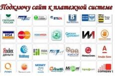 Настройка и установка Webasyst Shop-Script 5,6, 7,8 16 - kwork.ru