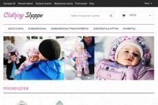 Создание продающих одностраничных сайтов под ключ 10 - kwork.ru