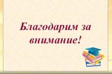 напишу стих 4 - kwork.ru
