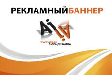 Создание дизайна, верстка каталогов, меню, журналов 108 - kwork.ru