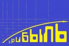 Создам архитектурную графику 17 - kwork.ru