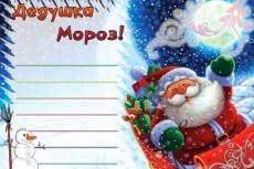 напишу 3 статьи 3 - kwork.ru