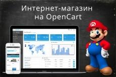 Сделаю полный бэкап вашего сайта + БД MySql 4 - kwork.ru