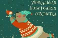 Верстка розворотов для фотокниги (альбомов) 5 - kwork.ru