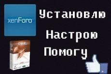 Загружу на ваш сайт файлы с уникальным описанием 3 - kwork.ru