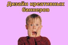 Нарисую стикер по вашей фотографии 19 - kwork.ru