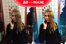 Шапка, аватарка для канала на YouTube 28 - kwork.ru
