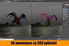 Создание анимационных роликов и короткометражных мультфильмов 13 - kwork.ru
