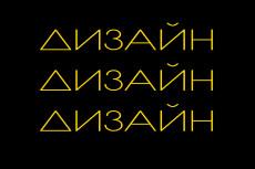 Сделаю карманный календарик - визитку с рекламой вашей фирмы 8 - kwork.ru