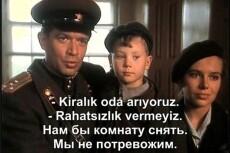 Переведу текст со шведского 4 - kwork.ru
