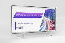 Шапку для YouTube канала 24 - kwork.ru
