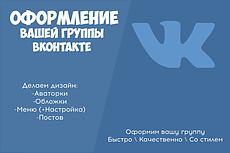 Дизайн превью для видео на YouTube 21 - kwork.ru