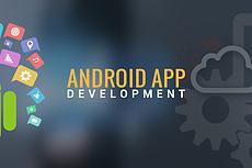 Создам Android приложение 19 - kwork.ru