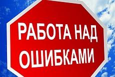 Составляю любые юридические документы 19 - kwork.ru
