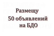 Удалю или заменю фон на фотографии 4 - kwork.ru