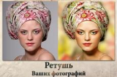 Сделаю классные шапку и подвал - header  and footer - для вашего сайта 6 - kwork.ru