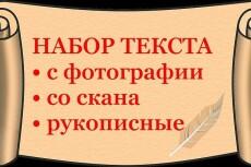 Оформление рефератов, курсовых и дипломных и других работ по ГОСТу 15 - kwork.ru