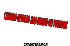 Сделаю шапку для всех групп соц.сети 5 - kwork.ru