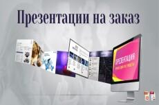 Создам статью по Истории. 6000 знаков 5 - kwork.ru