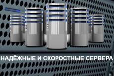 Установлю и настрою онлайн-чат JivoSite для вашего проекта 35 - kwork.ru