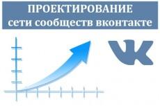 выполню обтравку изображений 8 - kwork.ru