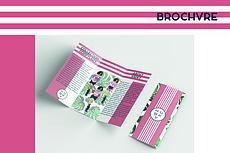 Листовки, флаеры и брошюры, которые обращают на себя внимание 93 - kwork.ru