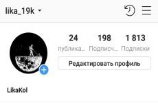 Реклама вашей услуги в профиле instagram, 50000 подписчиков + бонус 10 - kwork.ru