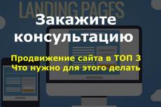Сайт на Joomla+плагин для создания лендингов 25 - kwork.ru