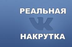 Ретушь 8 - kwork.ru