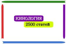 Продам сайт по теме Спорт 2500 статей автообновление и бонус 22 - kwork.ru