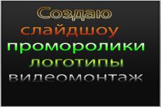Создам продающий ролик под ключ - с озвучиванием и музыкальным фоном 6 - kwork.ru
