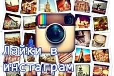 От 1000 ссылок на ваш сайт 8 - kwork.ru
