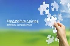 Создам 3D коробку для вашего инфопродукта 22 - kwork.ru