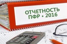 Декларации 3-ндфл онлайн 17 - kwork.ru