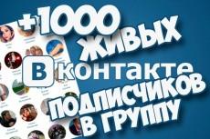 Размещу 900+ вечных трастовых ссылок с тИЦ от 10 3 - kwork.ru