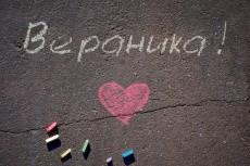 Позвоню вашим знакомым и поздравлю на Узбекском языке 9 - kwork.ru