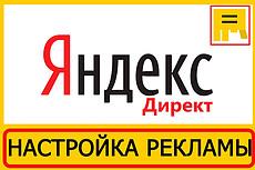 Дизайн в социальных сетях. Instagram. Facebook. Vk. Youtube 23 - kwork.ru