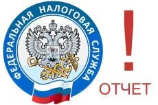 Рассчитаю начисления  в фонд социального страхования (ФСС) 4 - kwork.ru