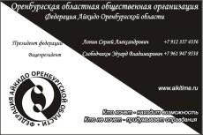 Дизайн сайта или лендинга 27 - kwork.ru