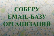 Консультация и софт для рандомизации, размножения текста 7 - kwork.ru