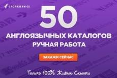 300 Facebook репостов 22 - kwork.ru