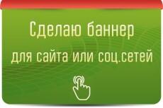 Оформление групп ВКонтакте + Бесплатная установка 55 - kwork.ru