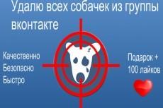 наполню ваш интернет-магазин товарами 3 - kwork.ru