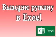 Уберу фон с изображений - обтравка 14 - kwork.ru