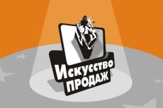 Транскрибация. Перевод аудио, видео файлов в текстовый формат 3 - kwork.ru