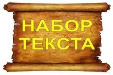 придумаю персонажа для Вашего сайта 11 - kwork.ru