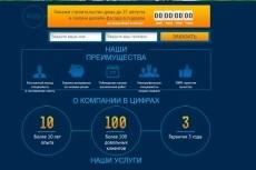 Персональное консультирование и обучение работе с программами 1С 5 - kwork.ru